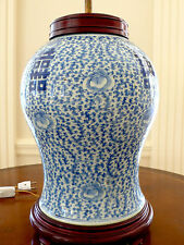 Superb Large Chinese Blue White Ginger Jar Porcelain Vase Table Lamp Wood Base