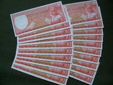 Lot of 20- Suriname 10 Gulden Bank Notes 1963 Mint ,Uncirculated P-31