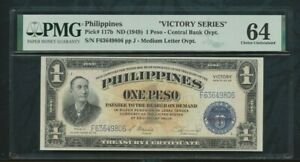 1949  Philippines  VICTORY  SERIES  pick# 117b  1 peso    PMG 64