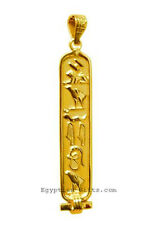Personalized 18K Solid Gold Cartouche Pendant - Egyptian Jewelry