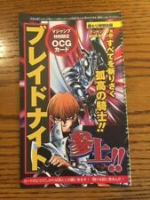 YU-GI-OH Shonen Jump Japanese Sealed pack Blade Knight inside