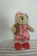 Starbucks Coffee Company Bearista PJ Bear Collectible Plush Stuffed Toy 2007