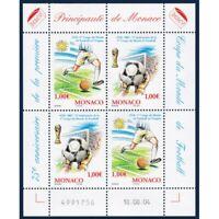 LOT DE TIMBRES DE MONACO EN EUROS, 100 BLOCS DE 4 TIMBRES N°2465-2466
