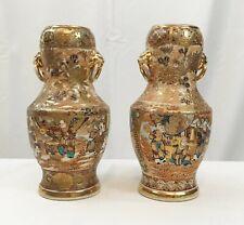 "Pair of Japanese Satsuma Vases. Circa 1890. 8-1/2"" Height"