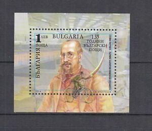 Bulgarie Bloc 388 Bulgare Postal (MNH)