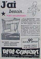 PUBLICITE BEBE CONFORT BAIGNOIRE TABLE A LANGER DE 1957 FRENCH AD PUB