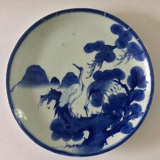 RARE Antique 19th Century Chinese Celadon Blue & White Cranes Motif Charger