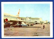 1970's USSR Soviet Russia ODESSA International Airport Postcard