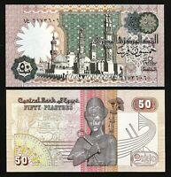 Egypt 50 Piastres 1981 , UNC , P-55 , First Prefix 1/غ , Sign 15 Ibrahim