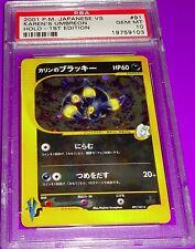 Pokemon 1St Ed Japanese Vs Karen's Umbreon Holofoil  Psa10