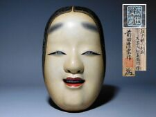 SUPERB SIGNED Vintage NOH-MASK KO-OMOTE in Original Box  so beautiful Japan Art