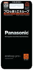 Panasonic  Eneloop Pro XX 2500 mAh 8 pcs AA High End rechargeable FS