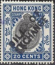 Hong Kong KGVI 20c BILL OF EXCHANGE REVENUE, Used, BAREFOOT#214P