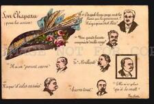 Old Suffragette Interest Comic Parliament Hat Woman Vote politic France Postcard