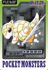 Very Rare JAPAN Pokemon card Sandshrew Sandslash BANDAI pocket monster