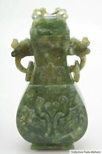 China 19./ 20 Jh. A Chinese Carved Spinach Jade Vase - Giada Cinese Chinois Qing