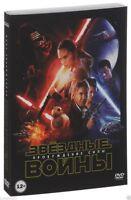 Star Wars: The Force Awakens (DVD, 2016) Eng,Russian,Kazakh *NEW & SEALED*