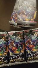 Carte Pokemon GX Ultra Shiny