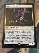 MTG Disturbed Mindbender - Korean