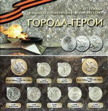 SET HERO CITY - 9 RUSSIAN COINS 2 + 10 RUBLES 2000 PATRIOTIC WAR + ALBUM *A3