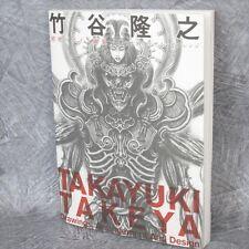 TAKAYUKI TAKEYA Gashu Illustration Art Design Book 67*