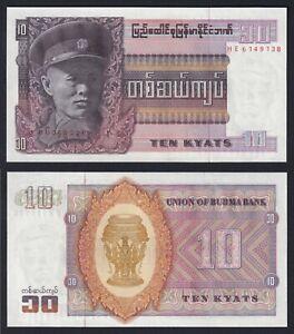 Burma 10 kyats 1973 FDS/UNC  A-02