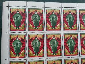 Russia Soviet 1968 SC 3464 full sheet 50 stamps $50 Frontier Guard MNH not bent
