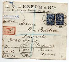 Russia: 1915 reg. cover to London from Petrograd - censored