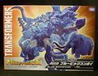 Takara Tomy Transformers / Legends blue big convoy LGEX