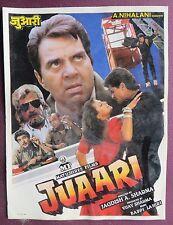 Press Book Indian Movie promotional Song bookPictorial Juaari (1994)