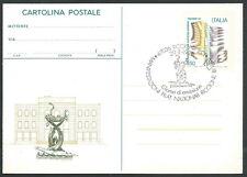 1981 ITALIA CARTOLINA POSTALE FDC RICCIONE - DE-3