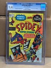 SPIDEY SUPER STORIES #1 (1974), Marvel Comics CGC 9.4