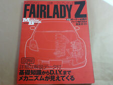 NISSAN FAIRLADY Z Z33 MASTER BOOK PERFECT TUNING MODIFY MAINTENANCE OWNERS BIBLE