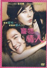 You're my Pet DVD Kim Ha Neul Jang Keun Suk NEW R3 Eng Sub