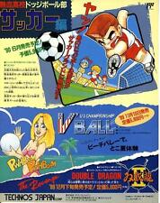 Nekketsu Koukou Soccer-hen Sweet Home Puzzle Boy GAME MAGAZINE PROMO CLIPPING