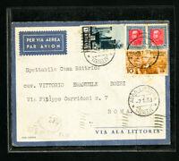 Eritrea Stamps on Dual Ethiopia Cover
