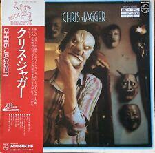"""Chris Jagger """"Chris Jagger"""" Philips RJ-5112 Japanese Promo LP 1974 + insert"""