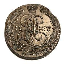Russia Copper Coin5 Kopeks 1787 КМ RARE  Guarantee of authenticity