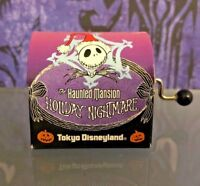Haunted Mansion TOKYO Nightmare Before Christmas tiny Music Box Jack Skellington
