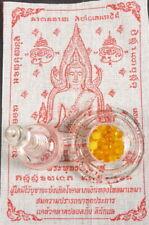 YELLOW SARIRA PEARLS ROSES / PHRA TATH / THAD BUDDHA FLESH RELIC STUPA.