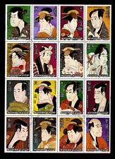 MANAMA (AJMAN), Mi 698-713, Canceled, 1972, Paintings, Toshusai Sharaku, 12IDDcx