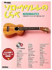 The collection of Studio Ghibli songs for Ukulele Solo Sheet Music Book w/CD