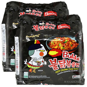 SAMYANG KOREAN SPICY HOT CHICKEN RAMEN NOODLES HALAL - 10 PACKS