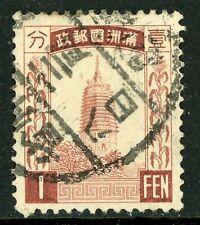China Manchukuo 1 Fen Definitive VFU I417 ⭐⭐⭐⭐⭐