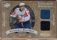 ALEXANDER OVECHKIN 2008/09 UD Upper Deck Artifacts DOUBLE GAME JERSEY #/75 RARE!