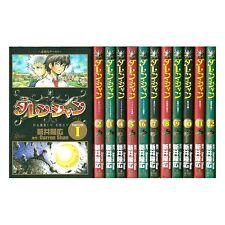 Darren Shan VOL.1-12 Comics Complete Set Japan Comic F/S