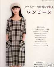 Easy and Nice Dresses without Zipper - Japanese Craft Book