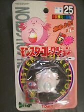 "Pokemon Licensed Japan 1999 Tomy Chansey 2"" Mini Figure MINT! NEW! #25"