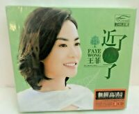 Faye Wong (王菲 ) 24K GOLD  DISCS 3 CD BOX SET  53 SONGS NEW RARE BOX SET