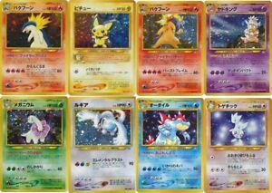 JAPANESE Pokemon cards. Neo Genesis RARE HOLO cards (Lugia Typhlosion Pichu etc)